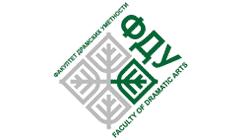 Fakultet dramskih umetnosti